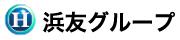 株式会社浜友商事