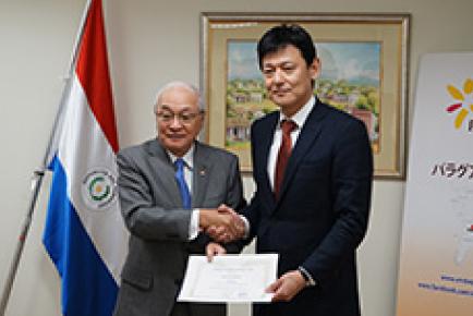 社団法人日本パラグアイ協会